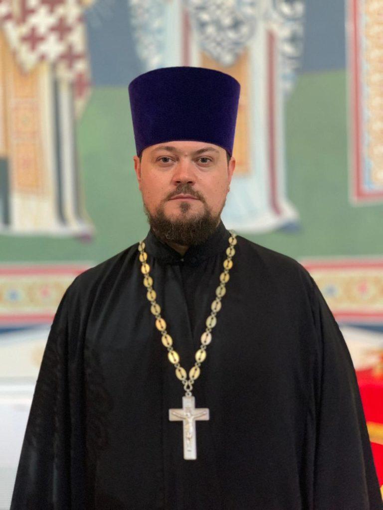 Протоиерей Иоанн Гелеван